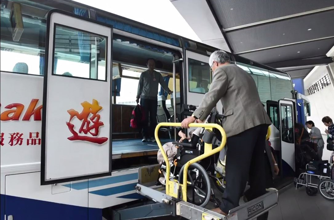 bus_2