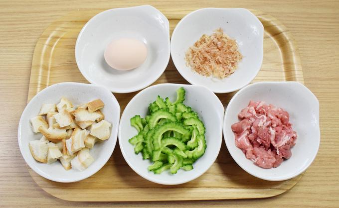 誰でも介護食レシピ 簡単レシピ