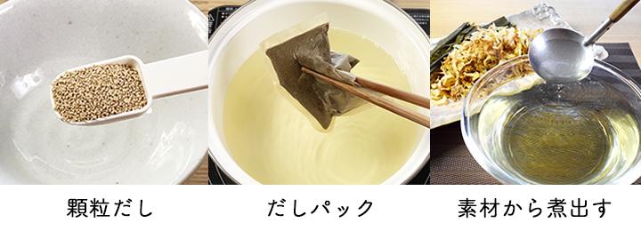 odashinokihon