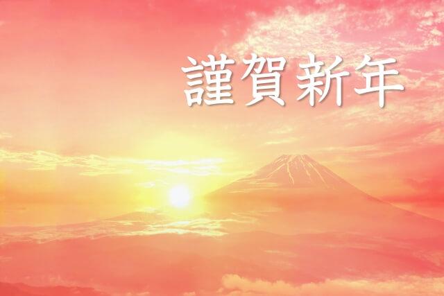 akahuji2019